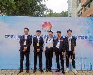 中国大学生计算机设计大赛.jpg